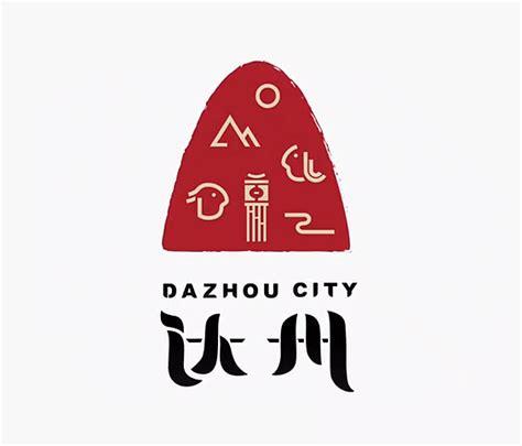 达州logo设计