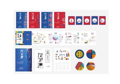 连云港logo设计