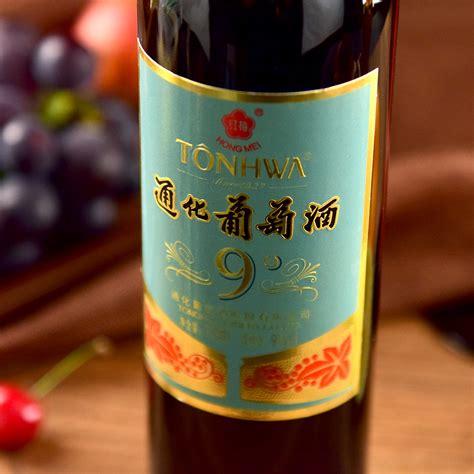 通化特产葡萄酒