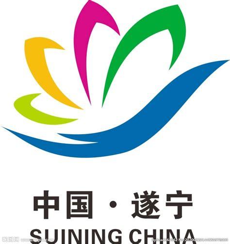遂宁logo设计