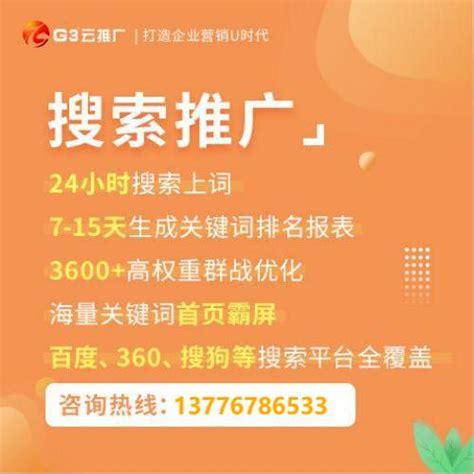 邳州网络推广