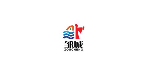 邹城logo设计