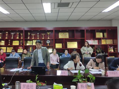 郑州大学护理在职研究生