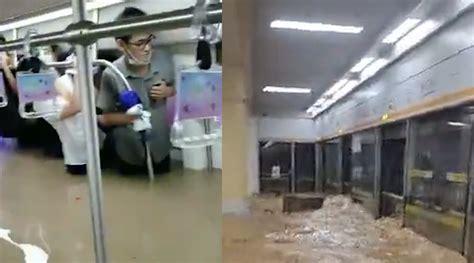 郑州大雨被困地铁