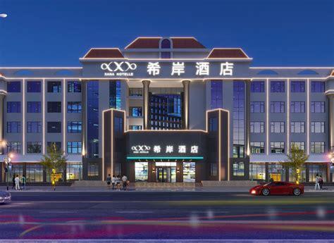 郑州高铁希岸酒店