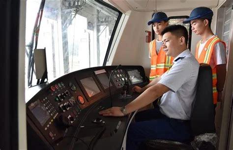 郑州高铁技术学院