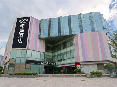 郑州高铁站希岸酒店