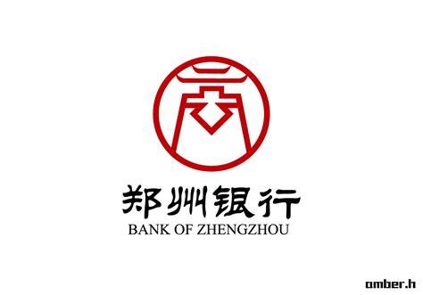 郑州logo设计_logo设计公司