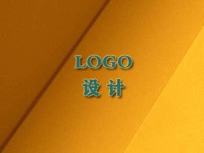 都匀logo设计