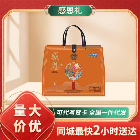 重庆冠生园月饼价格