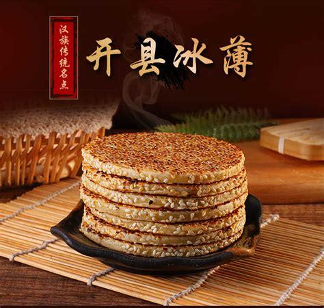 重庆月饼团购