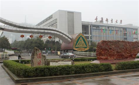 重庆邮电大学在职研究生学费