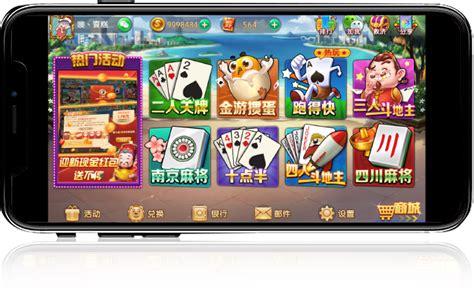 金游世界棋牌游戏下载
