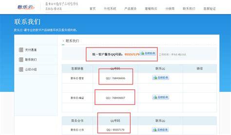 微卡盟app下载安装