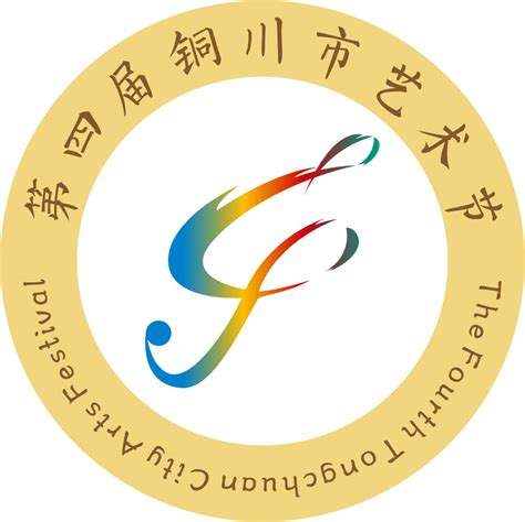 铜川logo设计