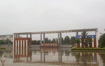 银川工商职业技术学校