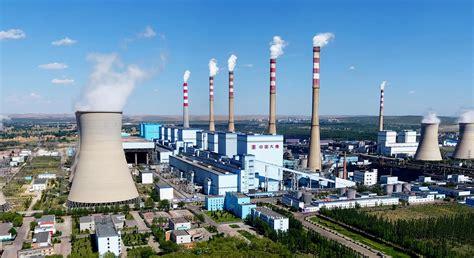 锡林浩特热电有限责任公司