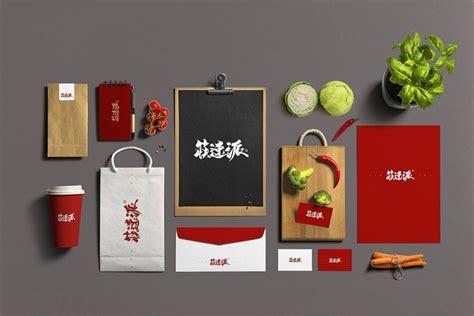 镇江品牌设计_品牌设计公司