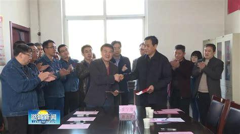 长治市潞城区供热公司