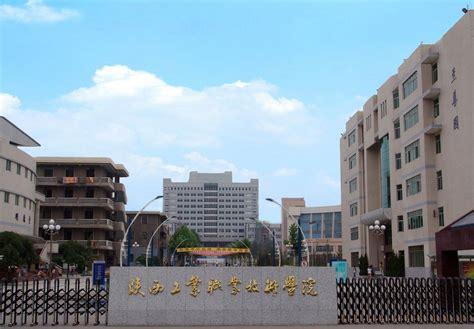 陕西工业职业技术学院官网入口