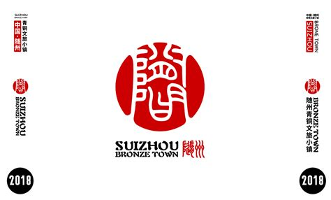 随州logo设计