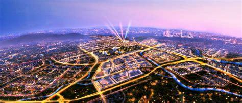 雄安新区官网首页