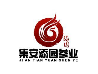 集安logo设计