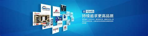 青岛网站建设优化
