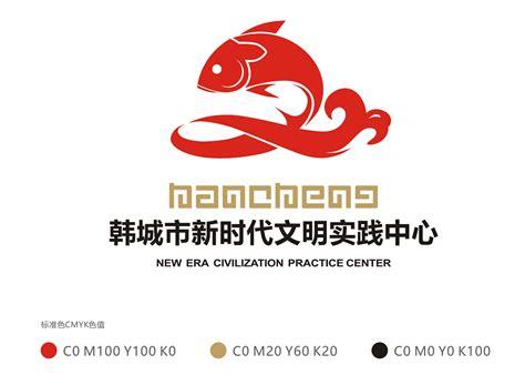 韩城logo设计