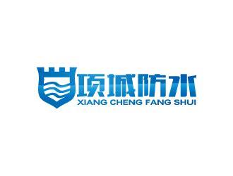 项城logo设计