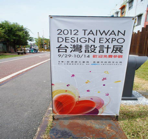 额尔古纳logo设计