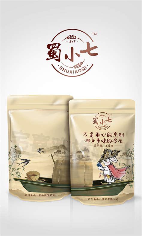 食品包装袋设计