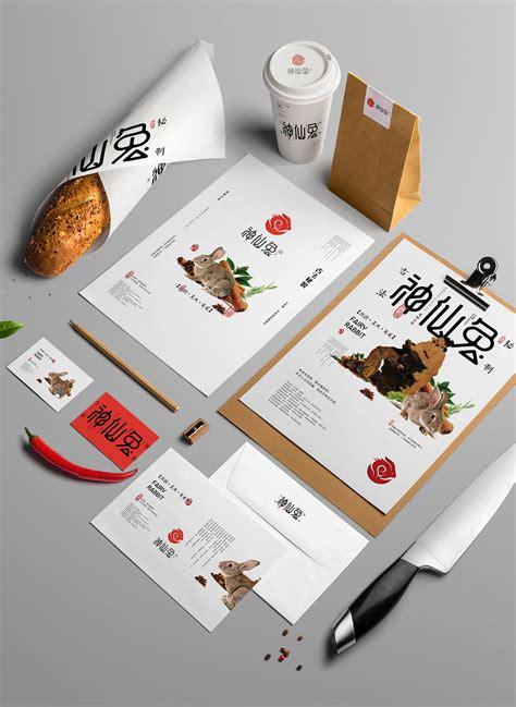 餐饮vi设计案例餐饮品牌设计
