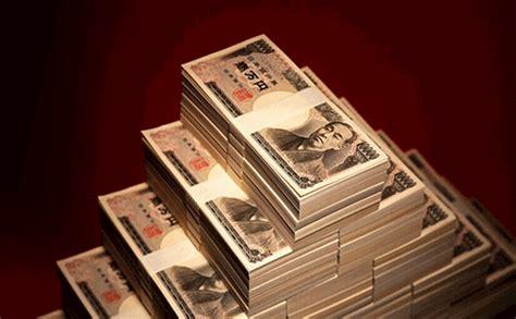 香港一万元
