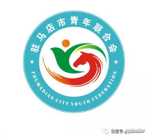 驻马店logo设计