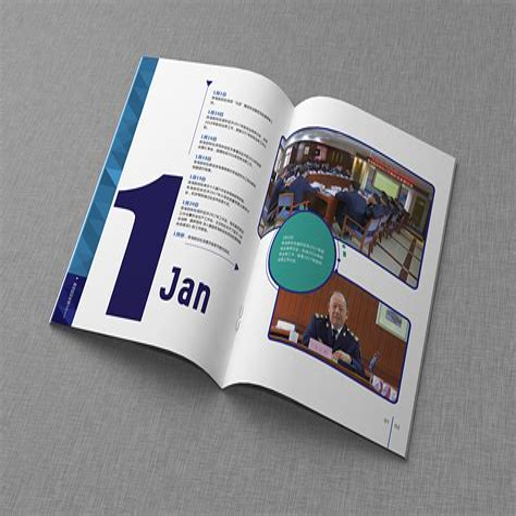 高密vi设计_vi设计公司
