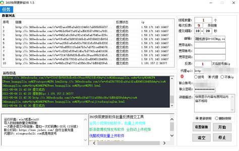 麒麟seo软件