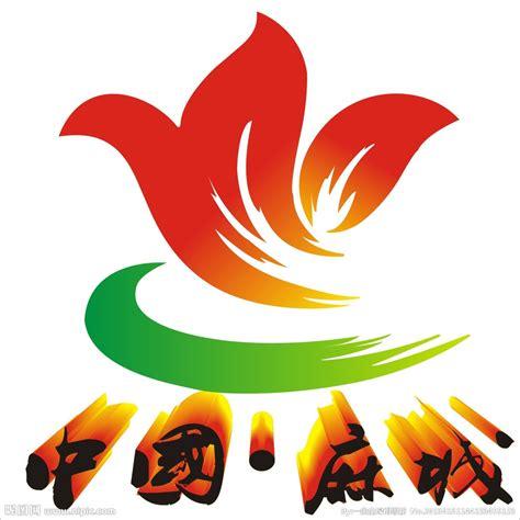 麻城logo设计