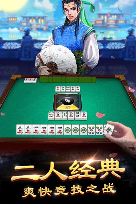 麻将游戏单机版下载