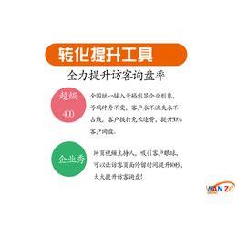 黄山网络推广_网络推广公司