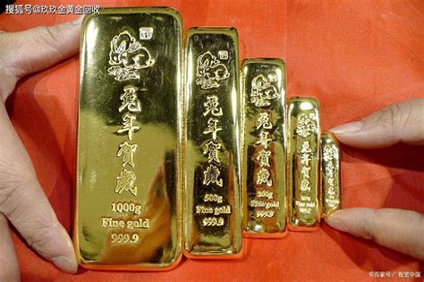 黄金卖多少钱一克