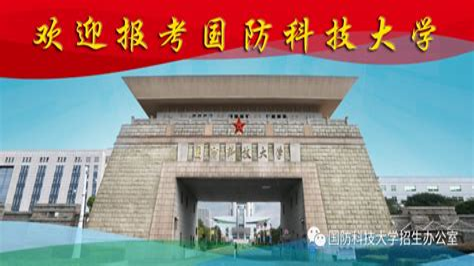 黑龙江大学多少分录取