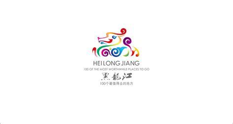 黑龙江logo设计_logo设计公司
