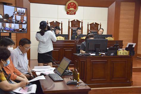 黟县法院庭审直播