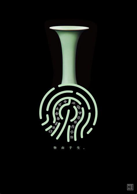龙泉logo设计_logo设计公司