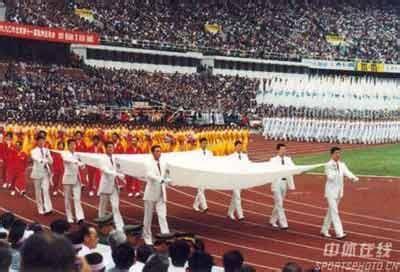 1990亚运会
