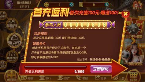38娱乐棋牌官网下载