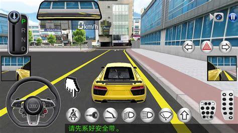 3d开车单机游戏