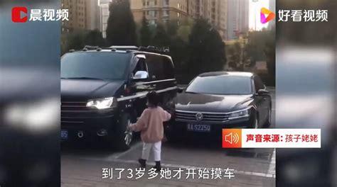 6岁小女孩指挥妈妈倒车