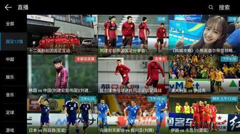 72体育.com足球直播